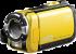 DXG DXG-5B1V Underwater Camcorder