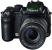 Fujifilm Fujifilm IS-1