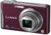 Panasonic Lumix DMC-FH25