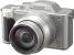Panasonic Lumix DMC-FZ2
